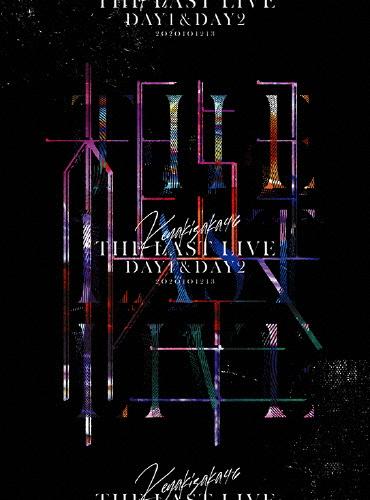 送料無料 枚数限定 限定版 商店 THE LAST LIVE -DAY1 返品種別A DAY2- 欅坂46 マーケット 3Blu-ray 完全生産限定盤 Blu-ray