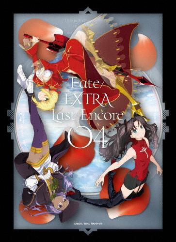 【送料無料】[限定版]Fate/EXTRA Last Encore 4(完全生産限定版)/アニメーション[DVD]【返品種別A】
