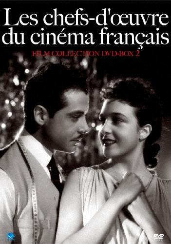 【送料無料】珠玉のフランス映画名作選 DVD-BOX 2/サッシャ・ギトリ[DVD]【返品種別A】