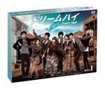 【送料無料】ドリームハイ DVD BOX I/ペ DVD・スジ[DVD] BOX【返品種別A】, 【セレクトアイ】:9f00e88b --- mens-belt.xyz