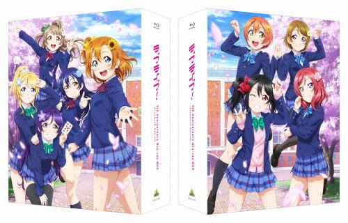 【送料無料】[限定版]ラブライブ! 9th Anniversary Standard Blu-ray BOX Standard Blu-ray Anniversary Edition(期間限定生産)/アニメーション[Blu-ray]【返品種別A】, ナガイの海苔:36d31cea --- officewill.xsrv.jp