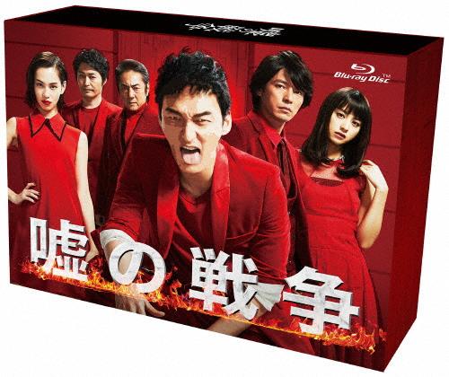 【送料無料】嘘の戦争 Blu-ray BOX/草ナギ剛[Blu-ray]【返品種別A】