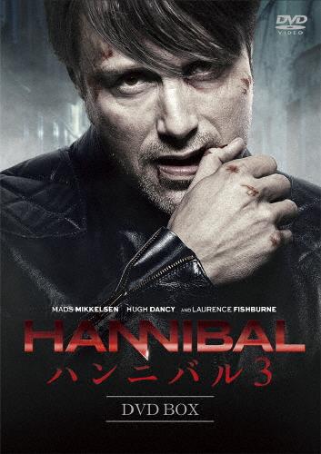 【送料無料】HANNIBAL/ハンニバル3 DVD-BOX/ヒュー・ダンシー[DVD]【返品種別A】