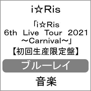送料無料 枚数限定 限定版 登場大人気アイテム i☆Ris 6th Live 返品種別A Tour 好評受付中 ~Carnival~ Blu-ray 2021 初回生産限定盤