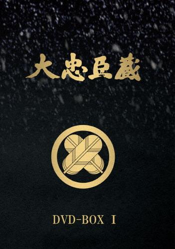 【送料無料】大忠臣蔵 DVD-BOX I/三船敏郎[DVD]【返品種別A】