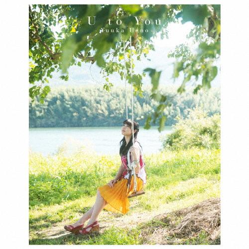 【送料無料】[枚数限定][限定盤]U to You<初回限定盤A>/上野優華[CD+Blu-ray]【返品種別A】:Joshin web CD/DVD店