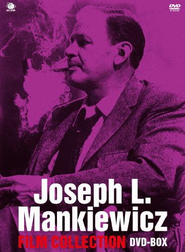 【送料無料】巨匠たちのハリウッド ジョゼフ・L・マンキーウイッツ傑作選 DVD-BOX/ジョセフ・L・マンキーウイッツ[DVD]【返品種別A】