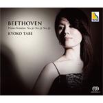 【送料無料】《ダイレクト・カットSACD》ベートーヴェン:ピアノ・ソナタ第30番、第31番、第32番/田部京子[HybridCD]【返品種別A】