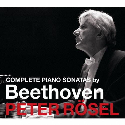 【送料無料】ベートーヴェン:ピアノ・ソナタ全集BOX/ペーター・レーゼル[HQCD]【返品種別A】