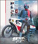 【送料無料】仮面ライダー Blu-ray BOX 1/藤岡弘[Blu-ray]【返品種別A】
