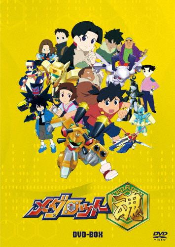 【送料無料】メダロット魂 DVD-BOX/アニメーション[DVD]【返品種別A】