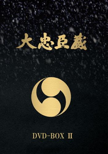 【送料無料】大忠臣蔵 DVD-BOX II/三船敏郎[DVD]【返品種別A】