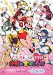 【送料無料 Clover】ももクロChan DVD -Momoiro -Momoiro DVD Clover Channel- 決戦は金曜ごご6時!【通常版】/ももいろクローバー[DVD]【返品種別A】, 生まれのブランドで:ff229cd8 --- data.gd.no
