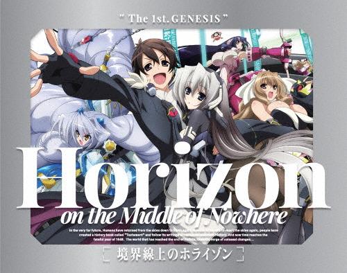 【送料無料】[限定版]境界線上のホライゾン Blu-ray BOX 特装限定版/アニメーション[Blu-ray]【返品種別A】