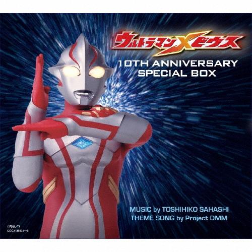【送料無料】ウルトラマンメビウス 10TH ANNIVERSARY SPECIAL BOX/TVサントラ[CD]【返品種別A】
