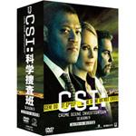 【送料無料】CSI:科学捜査班 シーズン9 コンプリートDVD BOX-2/ウィリアム・ピーターセン[DVD]【返品種別A】, ミナミダイトウソン:3e157d7b --- officewill.xsrv.jp