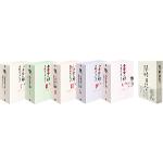 【送料無料】小津安二郎 DVDコンプリートボックス/小津安二郎[DVD]【返品種別A】