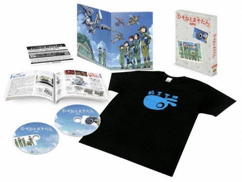 【送料無料】ひそねとまそたん Blu-ray BOX 接触篇<特装版>/アニメーション[Blu-ray]【返品種別A】