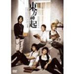 【送料無料】All About 東方神起 Season 2/東方神起[DVD]【返品種別A】