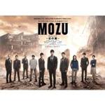【送料無料】MOZU Season2 ~幻の翼~ Blu-ray BOX/西島秀俊[Blu-ray]【返品種別A】