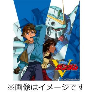 【送料無料】[先着特典付]U.C.ガンダムBlu-rayライブラリーズ 機動戦士Vガンダム I/アニメーション[Blu-ray]【返品種別A】