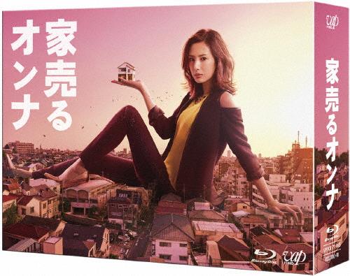【送料無料】家売るオンナ Blu-ray BOX/北川景子[Blu-ray]【返品種別A】