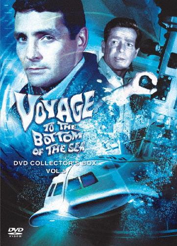【送料無料】原潜シービュー号~海底科学作戦 DVD COLLECTOR'S BOX Vol.5/リチャード・ベースハート[DVD]【返品種別A】