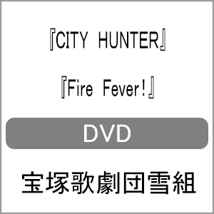 OUTLET SALE 送料無料 CITY HUNTER お求めやすく価格改定 Fire DVD 宝塚歌劇団雪組 Fever 返品種別A