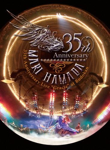 """【送料無料】Mari Hamada 35th Anniversary Live""""Gracia"""