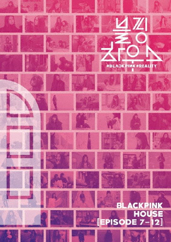 【送料無料】BLACKPINK HOUSE[EPISODE7-12]【Blu-ray】/BLACKPINK[Blu-ray]【返品種別A】