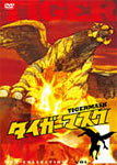 【まとめ買い】 【送料無料】タイガーマスク DVD-COLLECTION VOL.1/アニメーション[DVD]【返品種別A】, STEEZ SHOP:afa9e3a4 --- canoncity.azurewebsites.net