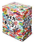 【送料無料】タイガー&ドラゴン DVD-BOX/長瀬智也[DVD]【返品種別A】, 中古DVDもんきーそふと:08f0f342 --- data.gd.no