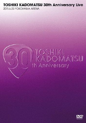 【送料無料】TOSHIKI KADOMATSU 30th Anniversary Live 2011.6.25 YOKOHAMA ARENA/角松敏生[DVD]【返品種別A】