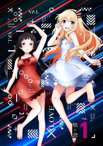 【送料無料】戦×恋1 BD/アニメーション[Blu-ray]【返品種別A】
