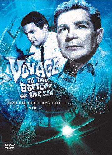 【送料無料】原潜シービュー号~海底科学作戦 DVD COLLECTOR'S BOX Vol.6/リチャード・ベースハート[DVD]【返品種別A】