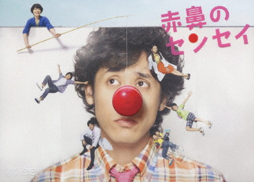 【送料無料】赤鼻のセンセイ DVD-BOX/大泉洋[DVD]【返品種別A】