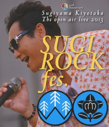 """【送料無料】30th Anniversary SUGIYAMA,KIYOTAKA The open air live 2013 """"SUGI ROCK fes."""