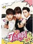 【送料無料】7級公務員 DVD-BOX1/チュウォン[DVD]【返品種別A】