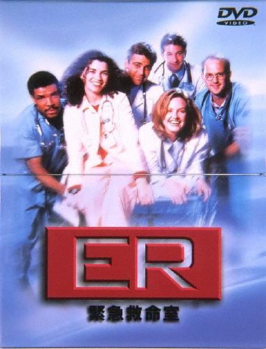 【送料無料】ER緊急救命室〈ファースト〉 アンコールDVDコレクターズセット/アンソニー・エドワーズ[DVD]【返品種別A】, ヒガシヒロシマシ:3aee9132 --- officewill.xsrv.jp