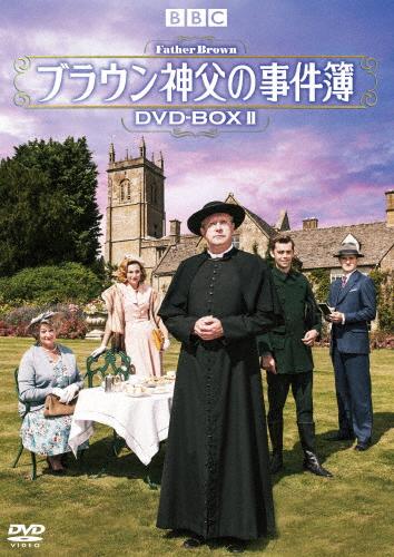 【送料無料】ブラウン神父の事件簿 DVD-BOXII/マーク・ウィリアムズ[DVD]【返品種別A】