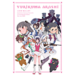 【送料無料】ユリ熊嵐 Blu-ray BOX/アニメーション[Blu-ray]【返品種別A】