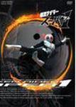 【送料無料】仮面ライダースーパー1 VOL.1/特撮(映像)[DVD]【返品種別A】