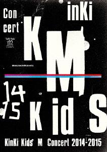 【送料無料】KinKi Kids Concert『Memories & Moments』【DVD】/KinKi Kids[DVD]【返品種別A】