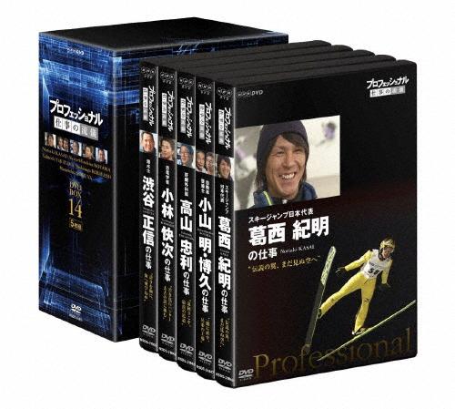 【送料無料】プロフェッショナル 仕事の流儀 DVD BOX XIV/葛西紀明[DVD]【返品種別A】