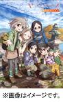 【送料無料】ヤマノススメ サードシーズン 第3巻/アニメーション[Blu-ray]【返品種別A】