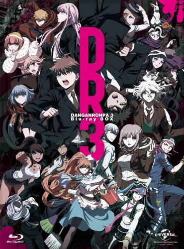 【送料無料】ダンガンロンパ3 -The End of 希望ヶ峰学園- Blu-ray BOX/アニメーション[Blu-ray]【返品種別A】