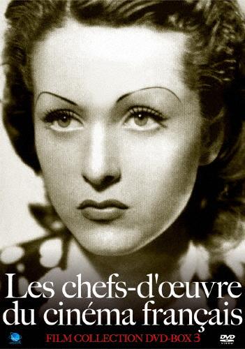【送料無料】珠玉のフランス映画名作選 DVD-BOX 3/マックス・ディアリー[DVD]【返品種別A】