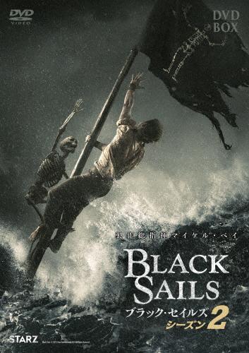【送料無料】BLACK SAILS/ブラック・セイルズ2 DVD-BOX/トビー・スティーブンス[DVD]【返品種別A】
