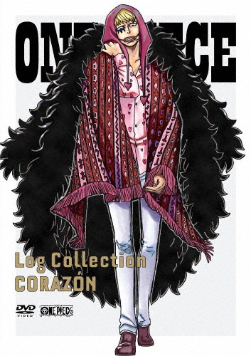 "【送料無料】[先着特典付]ONE PIECE Log Collection""CORAZON"