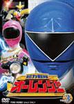 【送料無料】超力戦隊オーレンジャー VOL.3/特撮(映像)[DVD]【返品種別A】